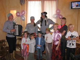 пригласить пиратов на детский праздник