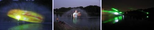 Свадебное кольцо нарисованное лазером на фоне воды.