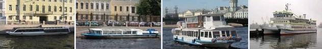 "Аренда корабля класса ""Мойка"", ""Фонтанка"", ""Москва""."