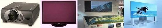 видеопроектор и другое видеооборудование в аренду.