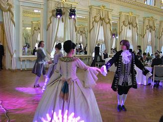 Царский праздник в Константиновском дворце.
